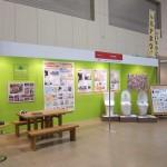 日報リフォームフェア 2012 秋